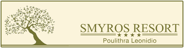 smyros_resort_logo
